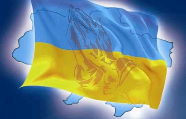 pray_for_ukraine